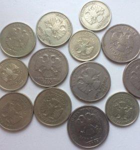Монеты все за 400р.