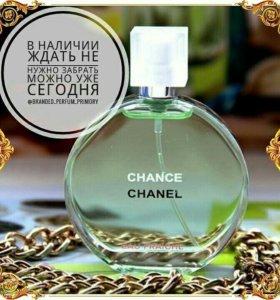 🔹Chanel Chance Eau Fraiche100ml