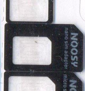 Адаптеры сим-карт