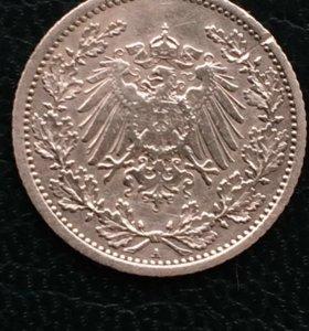 Монетный двор Берлин