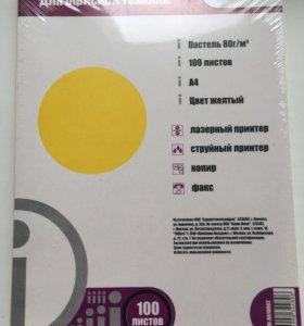 Бумага цветная 100 листов для принтера