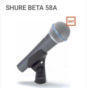 SHURE BETA 58A микрофон