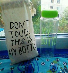 Продам My Bottle