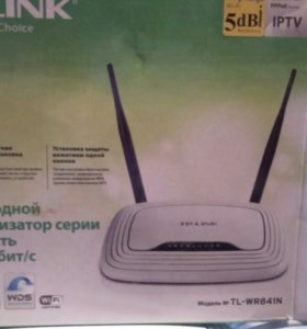 Wi Fi роутер. Беспроводной маршрутизатор.