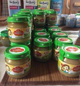 Детское питание Овощное пюре