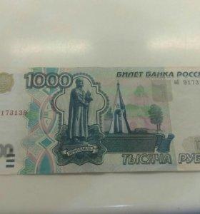 Билет банка России1997г