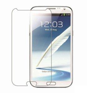 Защитное стекло для Samsung Galaxy Note 2