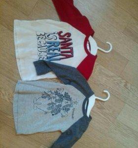 Одежда детская новая