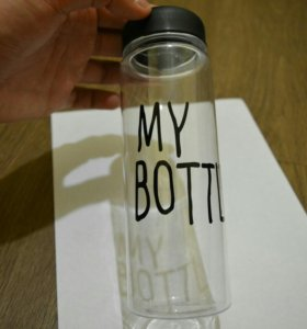 "Бутылочка ""My bottle"""