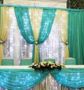 Драпровка тканью свадеб