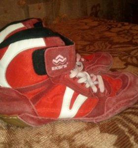 спортивная обувь для борьбы