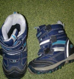 Ботинки viking 22 - 23