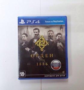На PS4