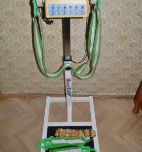 Вибромассажер ленточный House Fit для похудения