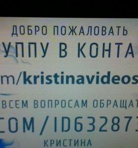 Видео поздравления на заказ