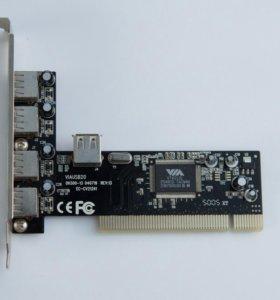 Контроллер USB 4 порта