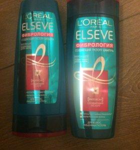 Лореаль шампунь+бальзам для волос Фибрология