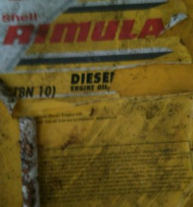 Масло моторное дизельное