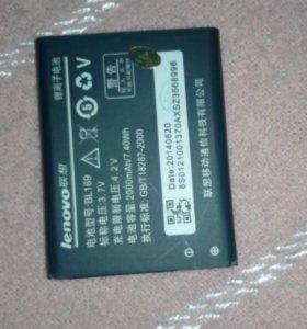 Аккумулятор для телефонов Lenovo bl169