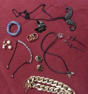 Кольца браслеты подвеска