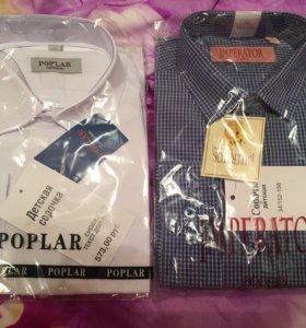 2 новые рубашки