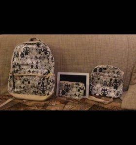 Рюкзак, сумочка и косметичка