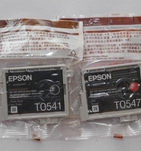 Картриджи EPSON T0547 (Кр.) и T0541 (фоточёрный)