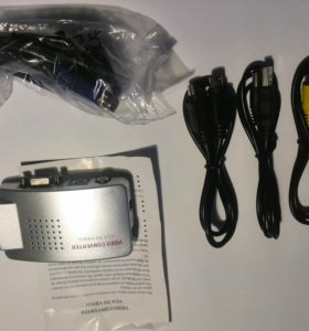 Видеоконвертер VGA в AV, hdmi или AV в VGA