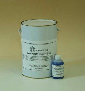 силиконовая резина super mold m 30