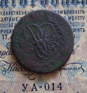 2 копейки 1759 г