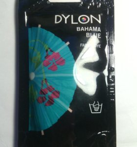Краситель для ткани DYLON