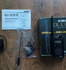 Рация ALINCO Dj-X7