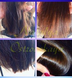 Полировка волос и уход маслом