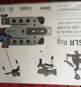Штатив для камеры наплечный DSLR rig