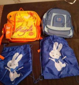 Портфели и сумки для сменной обуви