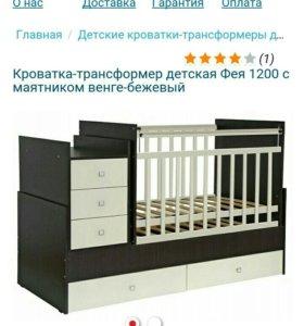 Детская кровать + комод