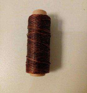 Вощеные нитки коричневого цвета