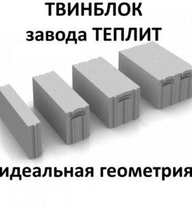 Газоблок (пеноблок), кирпич, цемент