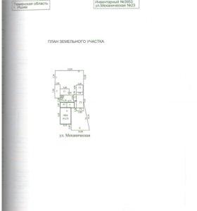 Участок, 4.3 сот., поселения (ижс)
