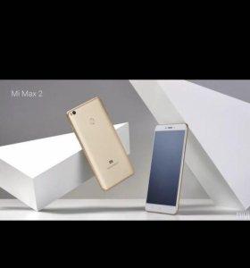 НОВЫЙ Xiaomi mi max 2 64gb золотой/gold