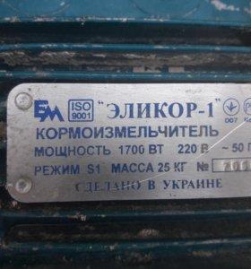 Кормоизмельчитель ЭЛИКОР-1 220V