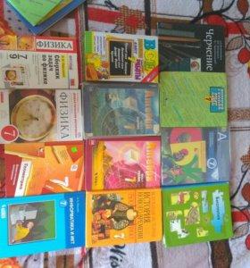 Учебники 6 -7 класс
