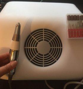 Маникюрный аппарат и пылесос для маникюра 2в1