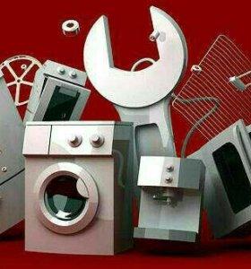 Ремонт стиральных машин, холодильников.