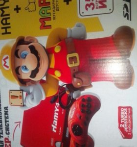 Sega-Dendy Hamy 4 Mario