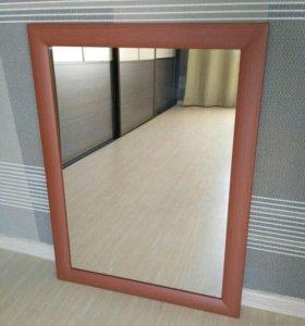 Новое зеркало!
