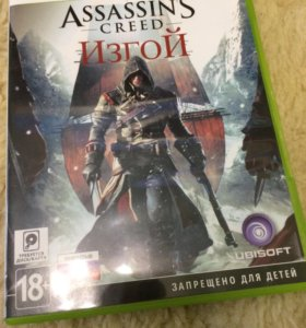 Assassin's Изгой