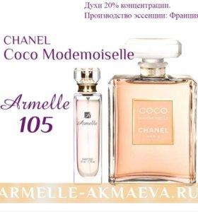 Духи Chanel Coco Mademolselle