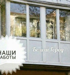 Изготовим пластиковые окна