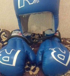 Новые перчатки и шлем для рукопашного боя